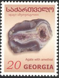 Georgia postage stamp