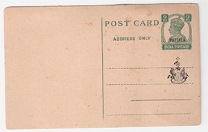 Patiala postal card